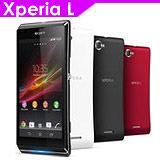 Sony Xperia L C2105 雙核智慧手機-加送8G記憶卡+螢幕保護貼+專用保護套