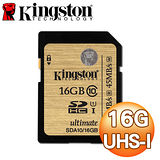 Kingston金士頓 16GB Ultimate SDHC UHS-I 記憶卡