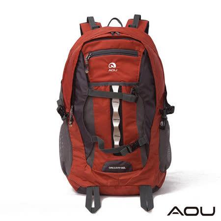 AOU微笑旅行 極限視覺系 台灣釦具 護肩護脊雙肩背包(葡柚橘)68-066