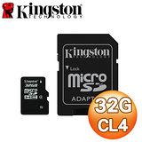 Kingston金士頓 32GB MicroSDHC CLASS4 記憶卡