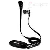 SEEHOT嘻哈部落 入耳式立體聲有線耳機麥克風(SH-MHS680) - 黑色