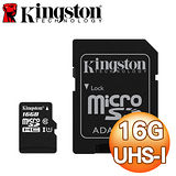 Kingston金士頓 16GB MicroSDHC UHS-I Class10 記憶卡(附轉卡)