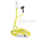 SEEHOT 嘻哈部落 入耳式立體聲有線耳機麥克風(SH-MHS680) - 黃色