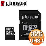 Kingston金士頓 32GB MicroSDHC UHS-I CLASS10 記憶卡