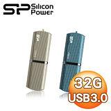 Silicon Power 廣穎 Marvel M50 32GB USB3.0 隨身碟《雙色任選》