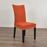 格藍傢飾--亞思朵彈性魔術椅套-橘(2入)
