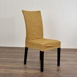 格藍傢飾--亞思朵彈性魔術椅套-黃(2入)