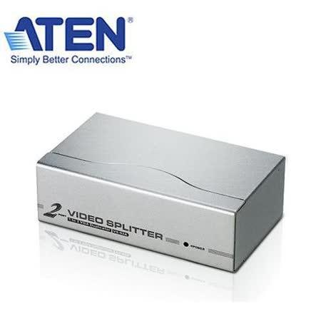 ATEN 2埠視訊分享器 VS92A /支援音訊/金屬外殼設計/1920x1440解析度