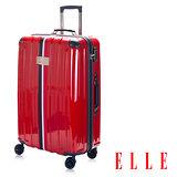 ELLE 法式黑白紅元素29吋(加強版)PC輕量行李箱-紅EL3113529-01