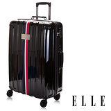 ELLE 法式黑白紅元素25吋(加強版)PC輕量行李箱-黑EL3113525-02