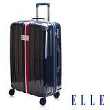 ELLE 法式黑白紅元素29吋(加強版)PC輕量行李箱-藍EL3113529-42