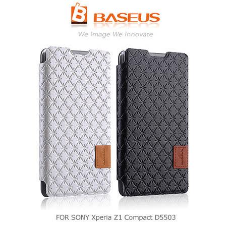 BASEUS 倍思 SONY Xperia Z1 Compact D5503 錦衣皮套
