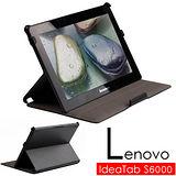 聯想 Lenovo IdeaTab S6000 專用頂級薄型平板電腦皮套 保護套 可多角度斜立