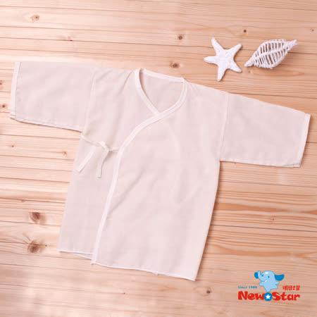 【聖哥-明日之星Newstar】100%有機棉新生兒紗布衣-天然棉色-綁帶-好穿推薦-透氣舒適-紗布衣的最好選擇-台灣製造好品質-敏感肌膚適合
