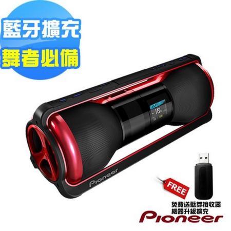 PIONEER先鋒Steez Audio攜帶式音響(STZ-D10Z-R)送8G隨身碟+運動毛巾
