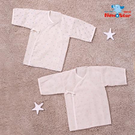 【聖哥-明日之星Newstar】MIT100%有機棉-新生兒嬰兒紗布衣-綁帶-0~6個月-天然棉色-透氣親膚-好穿品質保證-點點水玉-藍-粉