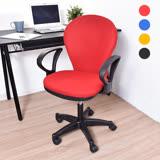 3M防潑水彈力泡綿辦公椅/電腦椅