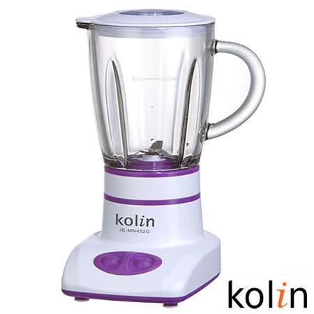 (兌)歌林Kolin-玻璃果汁機450cc(單杯個人小容量)