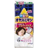 滿意寶寶晚安褲-女XXL(22片/包)