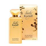 Korloff 鎏金神話 女性(LADY) 淡香精  88ml (加贈品牌小香隨機款*1)