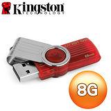 Kingston金士頓 DT101G2 8GB 隨身碟