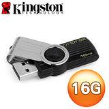 Kingston金士頓 DT101G2 16GB 隨身碟