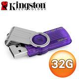 Kingston金士頓 DT101G2 32GB 隨身碟