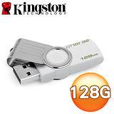 Kingston金士頓 DT101G2 128GB 隨身碟