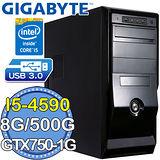 技嘉B85平台【黑色正義】Intel第四代i5四核 GTX750-1G獨顯 500GB燒錄電腦