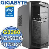 技嘉H81平台【旋光奔騰G】Intel第四代G系列雙核 GT730-2G獨顯 500GB燒錄電腦