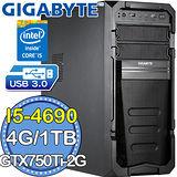 技嘉B85平台【疾光亂舞】Intel第四代i5四核 GTX750Ti-2G獨顯 1TB燒錄電腦