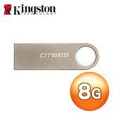 Kingston金士頓 DTSE9H 8GB 隨身碟