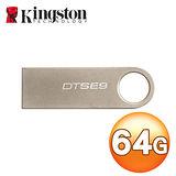 Kingston金士頓 DTSE9H 64GB 隨身碟