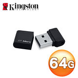 Kingston金士頓 DTMCK 64GB 隨身碟