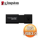 Kingston金士頓 DT100G3 USB3.0 8GB 隨身碟