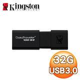 Kingston金士頓 DT100G3 USB3.0 32GB 隨身碟