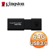 Kingston金士頓 DT100G3 USB3.0 64GB 隨身碟