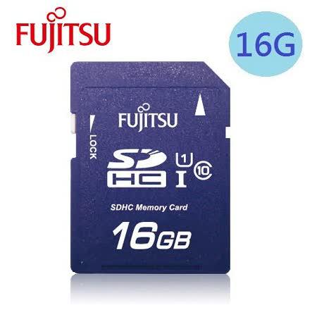 Fujitsu 富士通 16GB UHS-I SDHC Class10 記憶卡