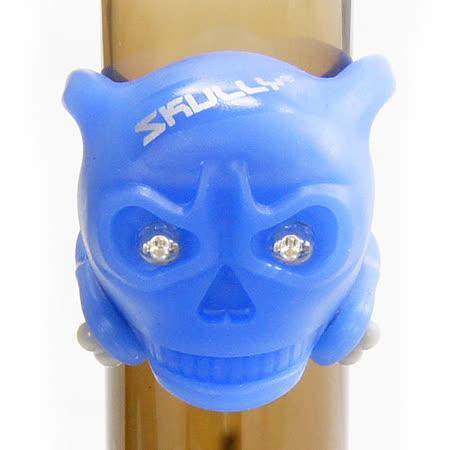 【SKULLY】自行車後燈 警示骷髏燈2128-324(多色可選)