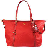 PRADA  經典浮雕LOGO帆布皮飾扣兩用購物包.紅