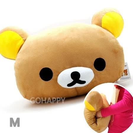 San-X【拉拉熊】暖手頭型抱枕-小