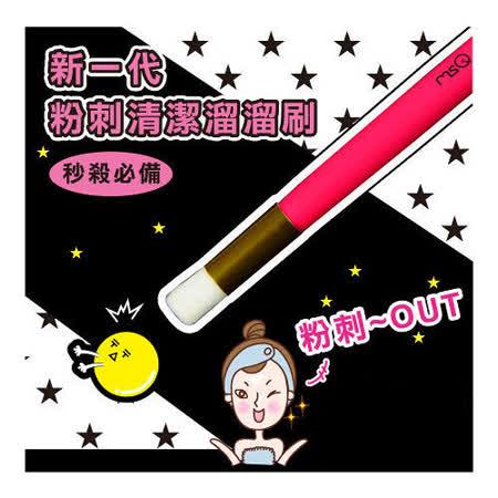 【PS Mall】新一代熱銷美容洗鼻粉刺刷深層清潔鼻頭、黑頭粉刺刷 (H241)