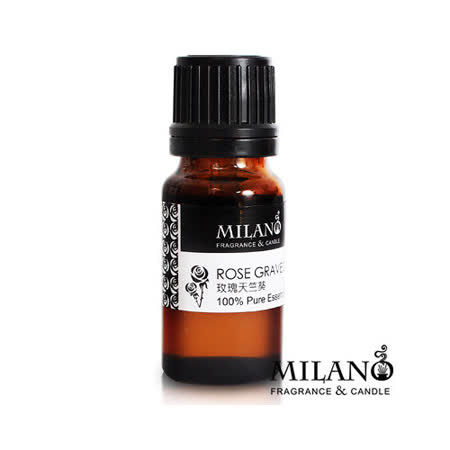 Milano米蘭 玫瑰天竺葵單方純精油 10ml