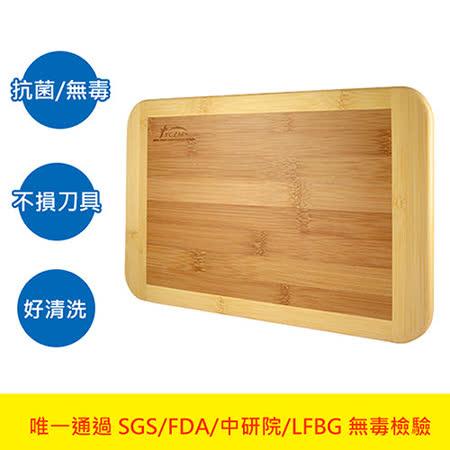 【YCZM】孟宗竹 無毒抗菌 砧板( 中)