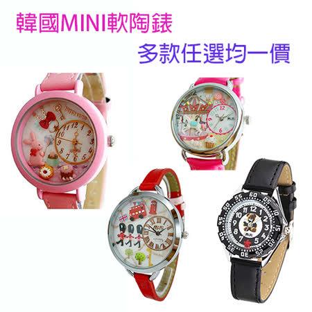 【韓國MINI】手工軟陶創意手錶(八款可選)