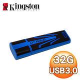 Kingston金士頓 DTR30 USB3.0 32GB 隨身碟