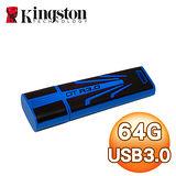 Kingston金士頓 DTR30 USB3.0 64GB 隨身碟