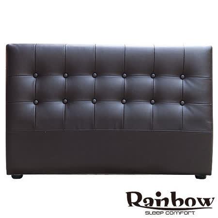 RB-尊爵和室專用皮革床頭-加大6尺(5色可選)