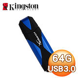 Kingston金士頓 DTHX30 USB3.0 64GB 隨身碟