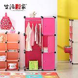 【生活采家】玩色主義兒童收納三件組_公主紅(衣櫃+書櫃+玩具櫃)